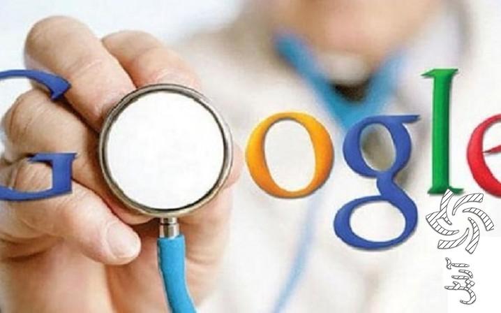 گوگل هوش مصنوعی خود را برای پیشبینی سرطان ریه آموزش دادبرق خورشیدی سولار