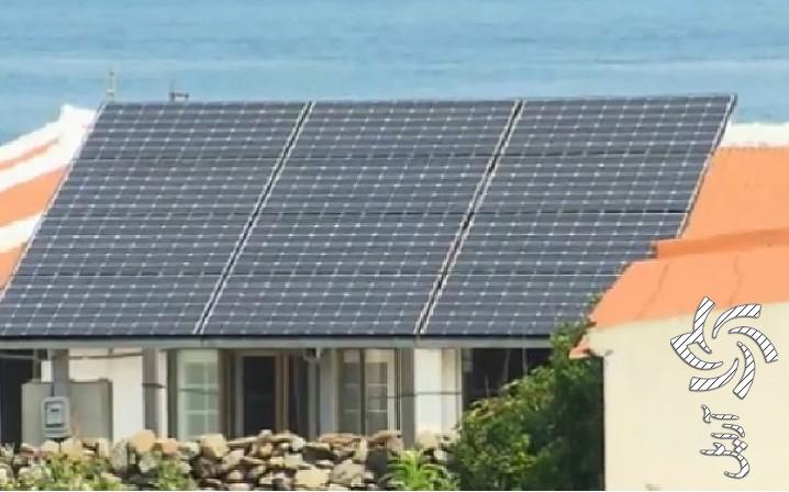 جزیره سامسو جزیره سبزبرق خورشیدی سولار