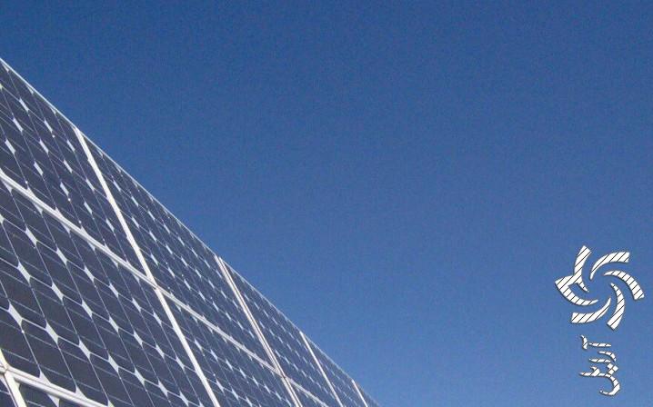 نیروگاه 10 مگاواتی برق خورشیدی سولار