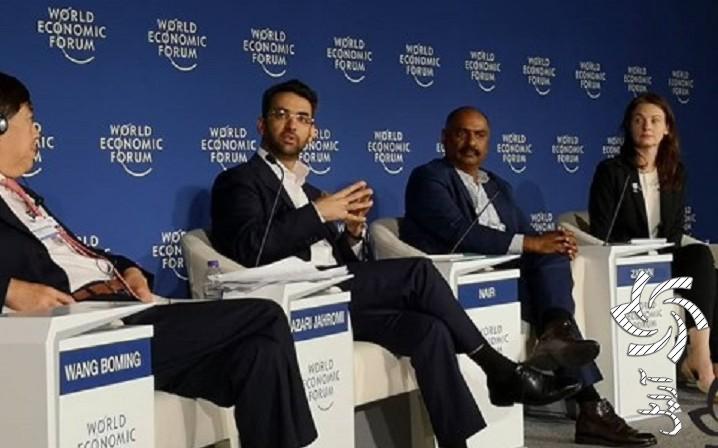 وزیر ارتباطات و فناوری اطلاعات در مجمع جهانی اقتصاد حضور پیدا کردبرق خورشیدی سولار