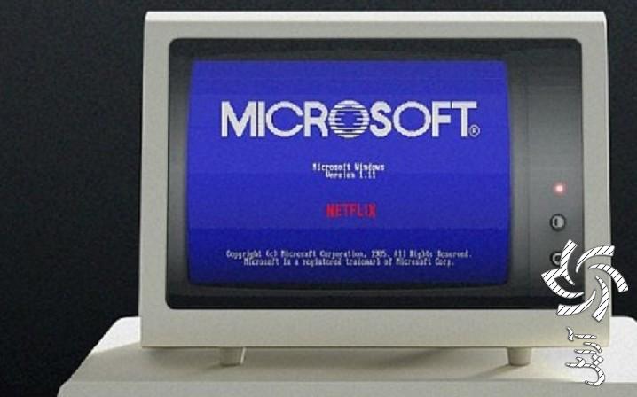 ویندوز 1.11 مایکروسافت منتشر شدبرق خورشیدی سولار