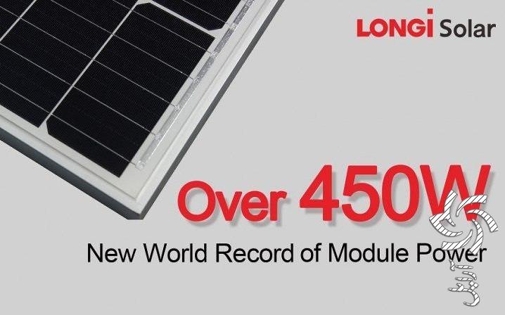 رکوردی جدید در پنل 72cell با تولید بیش از 450واتبرق خورشیدی سولار
