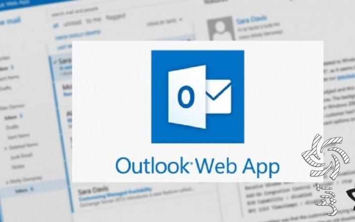 فایل های ممنوع در نسخه ی تحت وب Microsoft Outlookبرق خورشیدی سولار