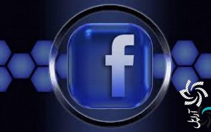 به گزارش خبرگزاریهای سوئیس، فیسبوک یک شرکت با نام لیبرا نتورکز (Libra Networks)، برای توسعهی سیستم پرداخت و بلاکچین خود تأسیس کرده است. برق خورشیدی