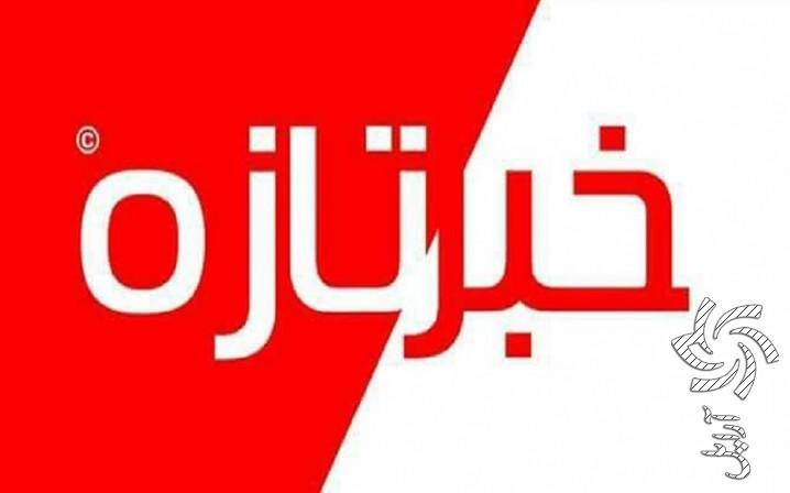 وزارت نیرو خاموش شدبرق خورشیدی سولار