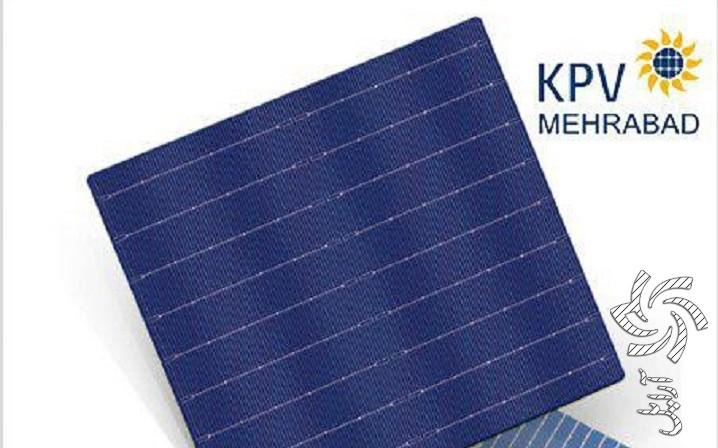 سلولهای مونوکریستال مربعی شکل کامل با راندمان 22.5%برق خورشیدی سولار