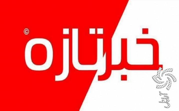 سامانه جامع پایش آنلاین وضعیت نیروگاهها افتتاح شد برق خورشیدی