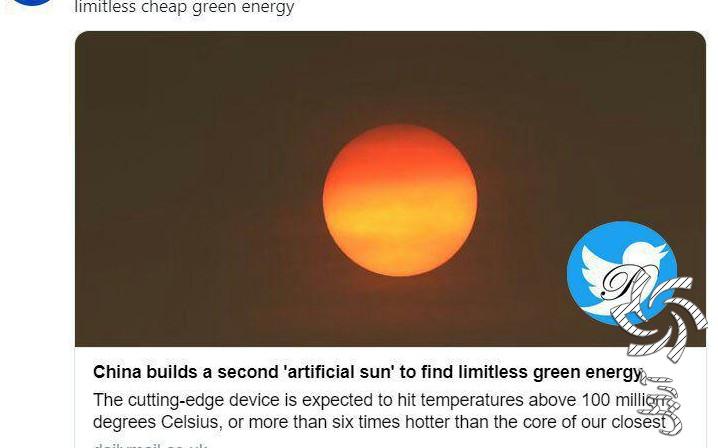 چین خورشید دوم را میسازد برق خورشیدی