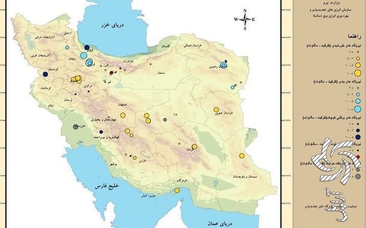 بررسی نیروگاه های تجدید پذیر و شعار ایران برق خورشیدی سولار