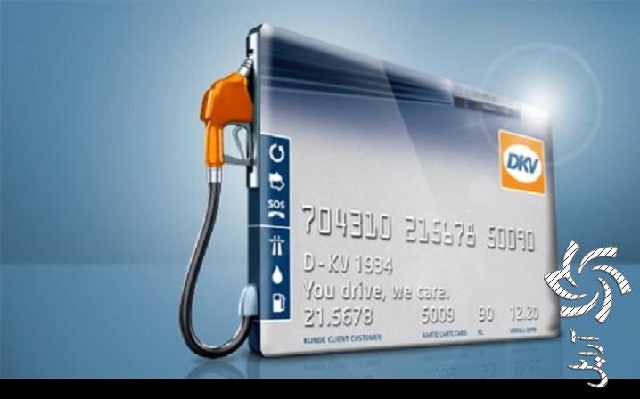چطور رمز کارت سوخت خود را پیدا کنیم؟برق خورشیدی سولار