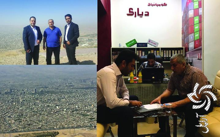 امضاء قرارداد اجرای پروژه در سلیمانیه - عراقبرق خورشیدی سولار
