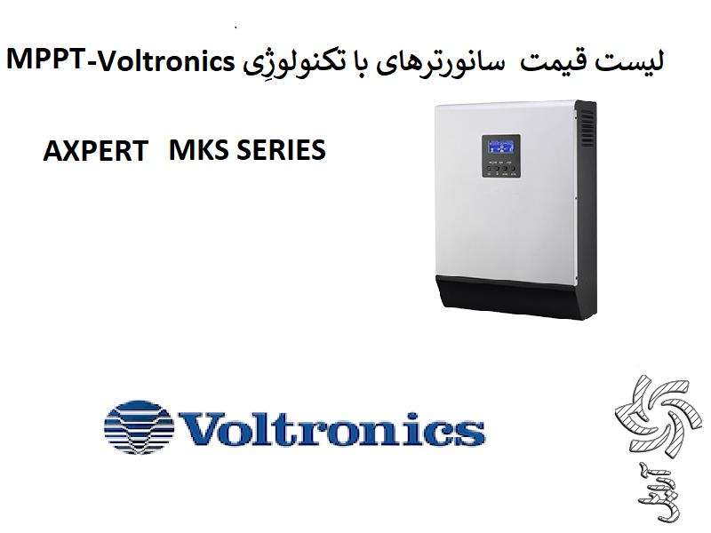 فروش-سانورتر -Voltronics-MPPT